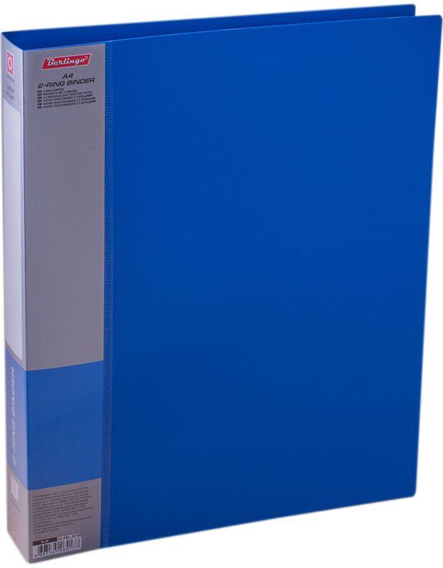 Berlingo Папка на 2-х кольцах Standard цвет синий ABp_24102FS-36052Папка на 2-х кольцах Standard для хранения перфорированных документов изготовлена из пластика. Кольцевой механизм надежно держит документы и файлы. В корешок папки вставляется лист для описания и названия. Классические офисные цвета в ассортименте.