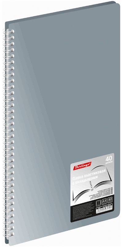 Berlingo Папка Standard с 40 вкладышами AVg_40008AC-1121RDПапка Berlingo на 40 вкладышей изготовлена из пластика высокого качества. Удобна для хранения и демонстрации документов А4.Папка - это незаменимый атрибут для любого студента, школьника или офисного работника. Такая папка надежно сохранит ваши бумаги и сбережет их от повреждений, пыли и влаги.