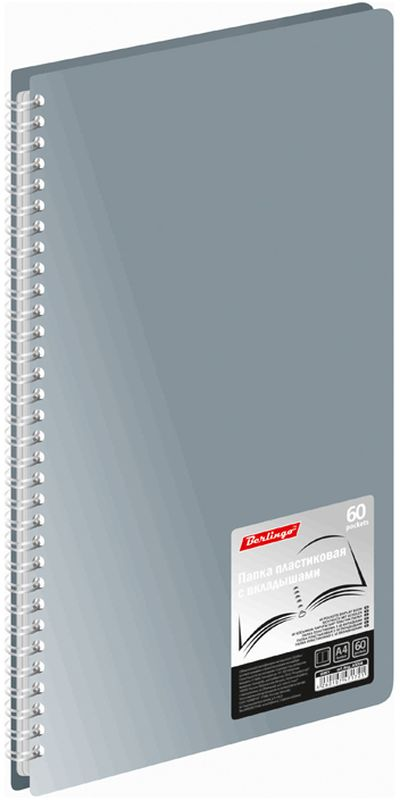 Berlingo Папка Standard с 60 вкладышами цвет серый87558Папка Berlingo на 60 вкладышей изготовлена из пластика высокого качества. Удобна для хранения и демонстрации документов А4.Папка - это незаменимый атрибут для любого студента, школьника или офисного работника. Такая папка надежно сохранит ваши бумаги и сбережет их от повреждений, пыли и влаги.
