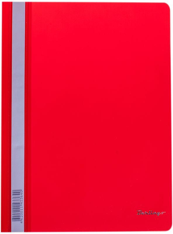 Berlingo Папка-скоросшиватель цвет красный 20 штMM2337Папка-скоросшиватель Berlingo - это удобный и практичный офисный инструмент, предназначенный для бережного хранения и транспортировки перфорированных рабочих бумаг и документов формата А4.Папка изготовлена из полупрозрачного плотного пластика толщиной 180 мкм, оснащена металлическим пружинным скоросшивателем и дополнена прозрачным кармашком на корешке со съемной этикеткой для маркировки.Папка-скоросшиватель надежно сохранит ваши документы и сбережет их от повреждений, пыли и влаги.