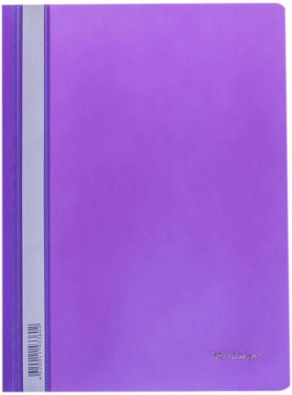 Berlingo Папка-скоросшиватель цвет фиолетовый 20 штASp_04807Папка-скоросшиватель Berlingo - это удобный и практичный офисный инструмент, предназначенный для бережного хранения и транспортировки перфорированных рабочих бумаг и документов формата А4.Папка изготовлена из полупрозрачного фактурного пластика толщиной 0,7 см, оснащена металлическим пружинным скоросшивателем и дополнена прозрачным кармашком на корешке со съемной этикеткой для маркировки.Папка-скоросшиватель надежно сохранит ваши документы и сбережет их от повреждений, пыли и влаги.