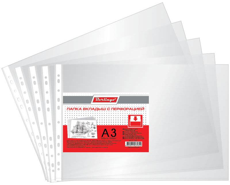 Berlingo Папка-вкладыш с перфорацией глянцевая формат А3 50 шт -  Файлы и разделители