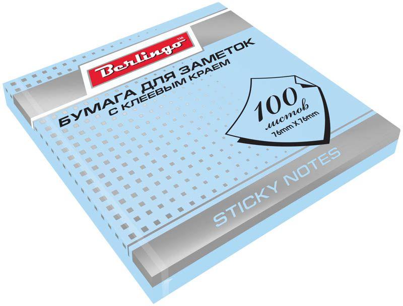 Berlingo Бумага для заметок с липким краем 7,6 х 7,6 см цвет голубой 100 листов0703415Бумага для заметок с липким краем Berlingo - это удобное и практичное решение для быстрой записи информации дома или на работе.Блок бумаги с клеевым краем рассчитанный на крепление к любой поверхности, не оставляет следов. Блок имеет спокойный пастельный голубой цвет. Размер блока - 76 х 76 мм. В блоке 100 листов.