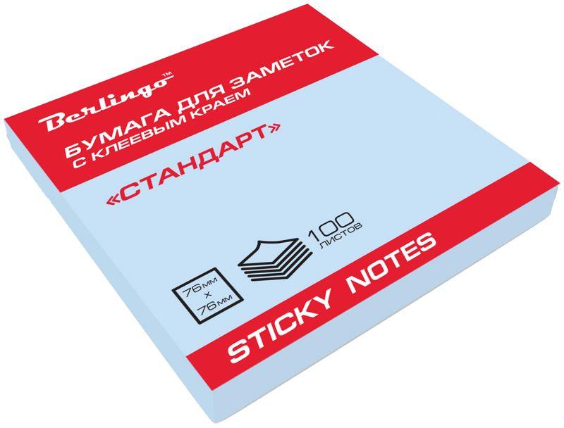 Berlingo Бумага для заметок с липким краем Стандарт 7,6 х 7,6 см цвет голубой 100 листов72523WDБумага для заметок с липким краем Berlingo Стандарт - это удобное и практичное решение для быстрой записи информации дома или на работе.Блок бумаги для записей изготовлен с использованием качественного клеевого состава и специальной основы, позволяющей клею полностью оставаться на отрываемом листке. Листки при отрывании не закручиваются, а качество письма остается одинаковым по всей площади листка.