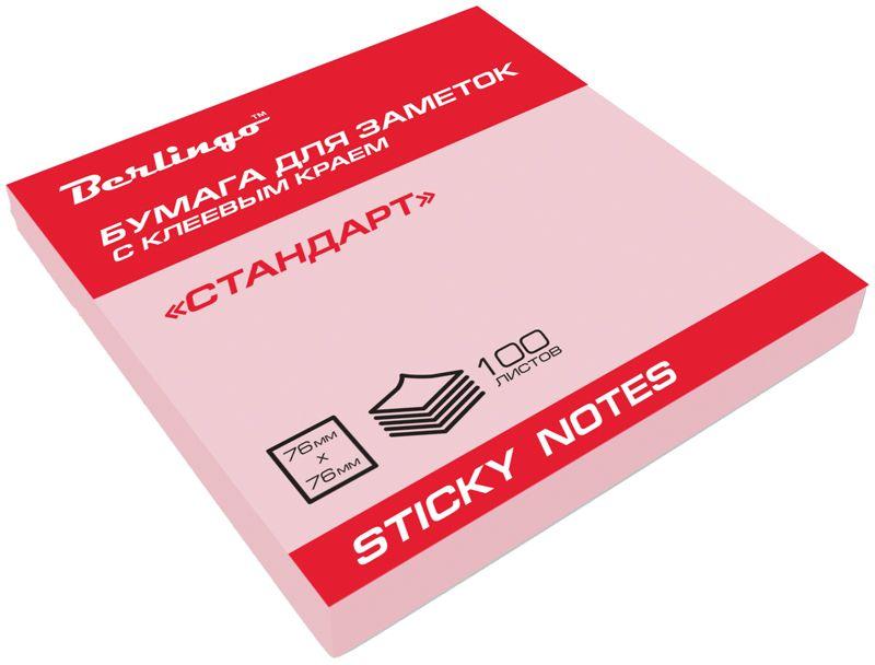 Berlingo Бумага для заметок с липким краем Стандарт 7,6 х 7,6 см цвет розовый 100 листов3089Бумага для заметок с липким краем Berlingo Стандарт - это удобное и практичное решение для быстрой записи информации дома или на работе.Блок бумаги для записей изготовлен с использованием качественного клеевого состава и специальной основы, позволяющей клею полностью оставаться на отрываемом листке. Листки при отрывании не закручиваются, а качество письма остается одинаковым по всей площади листка.