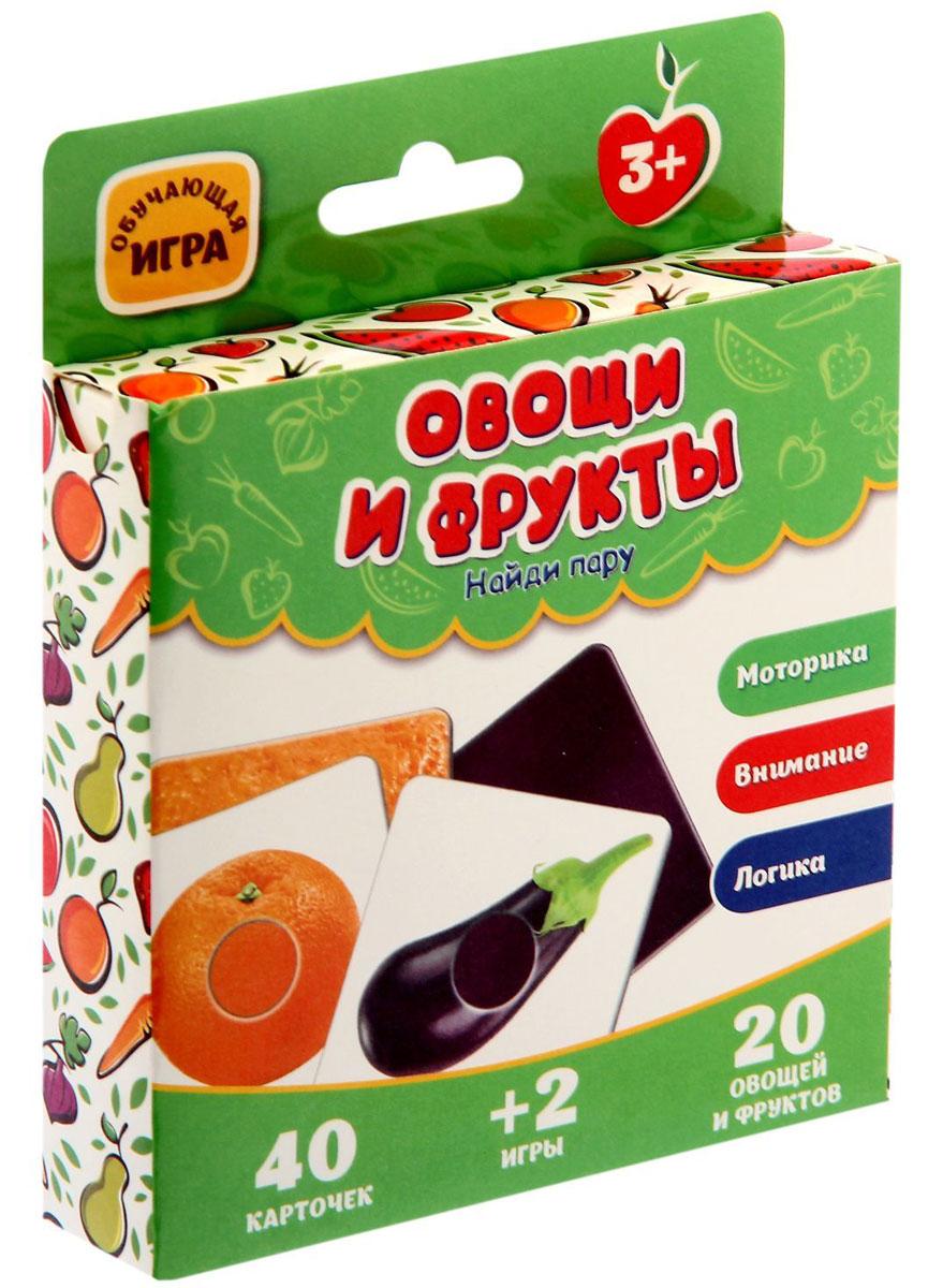 Лас Играс Обучающая игра Овощи и фрукты лас играс обучающая игра веселая арифметика