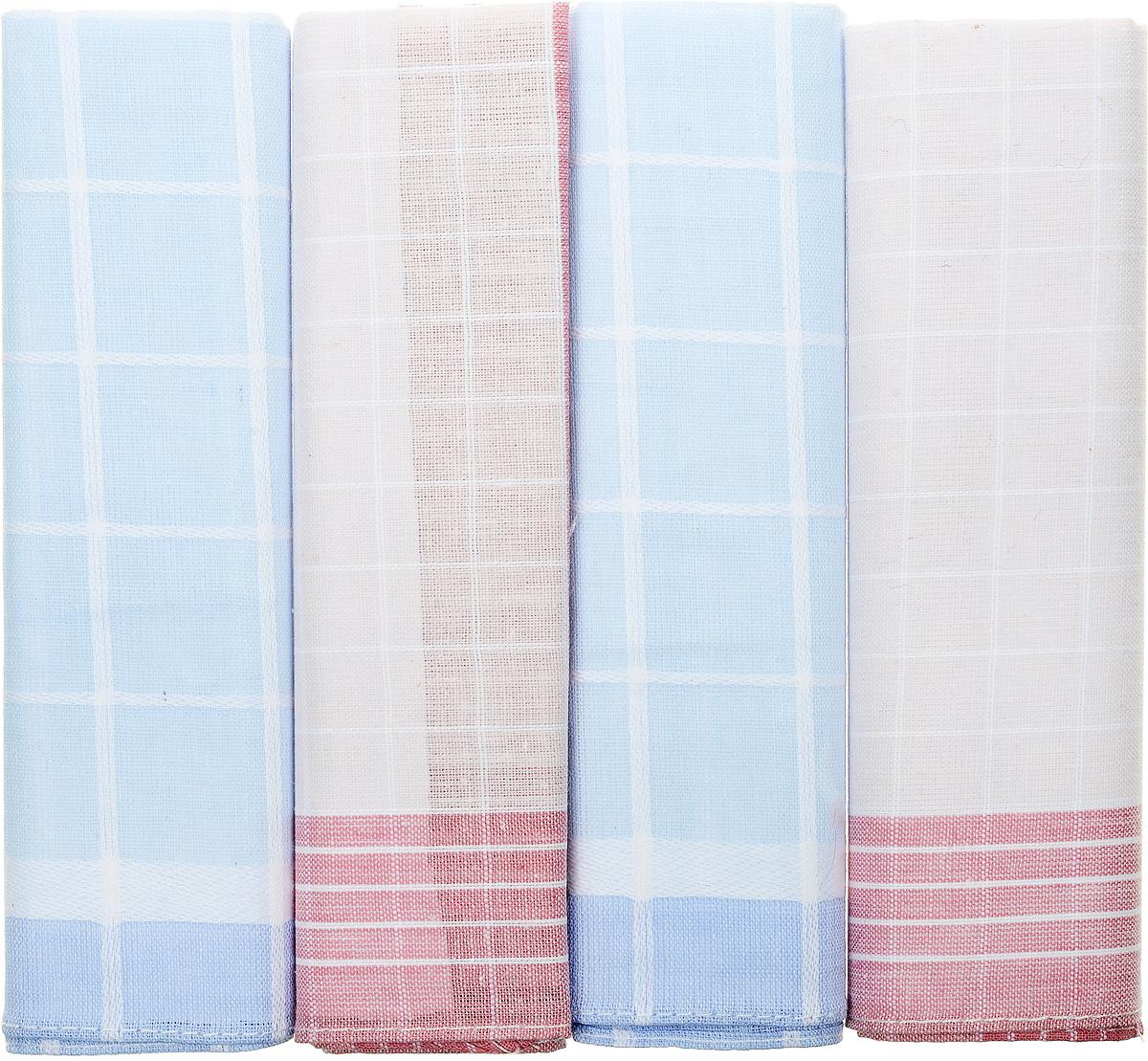 Платок носовой женский Zlata Korunka, цвет: голубой, бордовый, 4 шт. 71420-31. Размер 28 см х 28 см39864|Серьги с подвескамиОригинальный женский носовой платок Zlata Korunka изготовлен из высококачественного натурального хлопка, благодаря чему приятен в использовании, хорошо стирается, не садится и отлично впитывает влагу. Практичный и изящный носовой платок будет незаменим в повседневной жизни любого современного человека. Такой платок послужит стильным аксессуаром и подчеркнет ваше превосходное чувство вкуса.