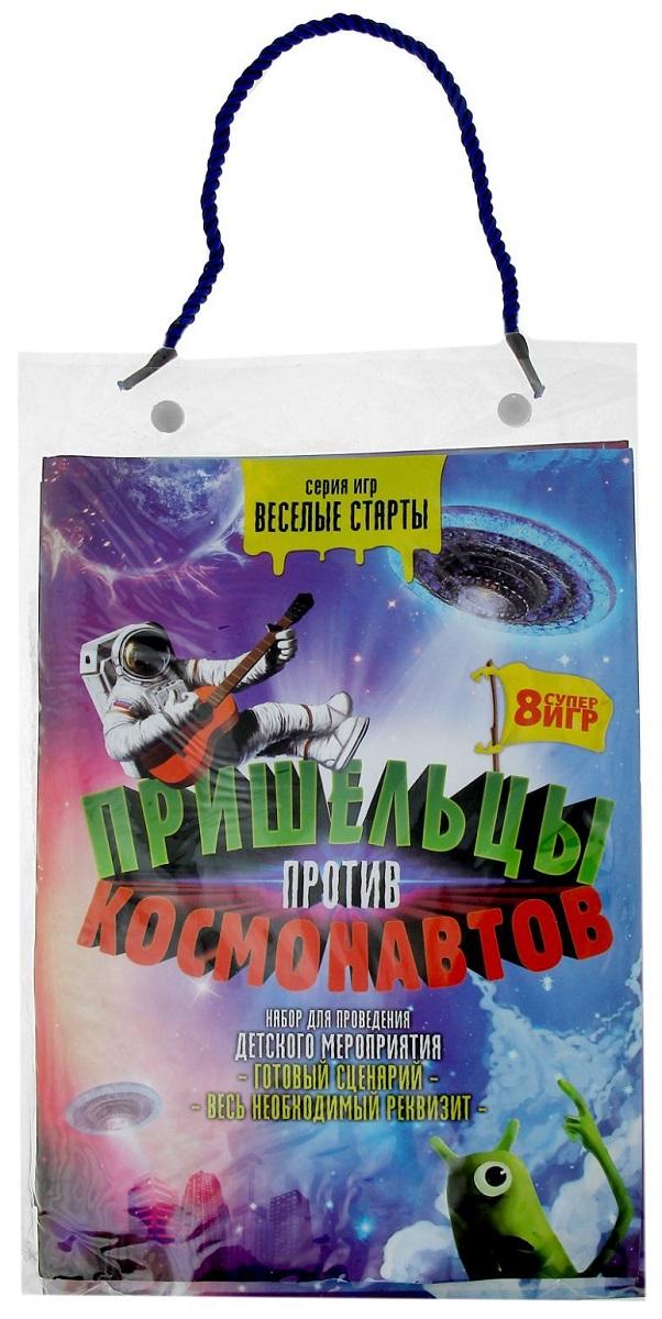 Лас Играс Набор для проведения праздника Эстафета Пришельцы против космонавтов