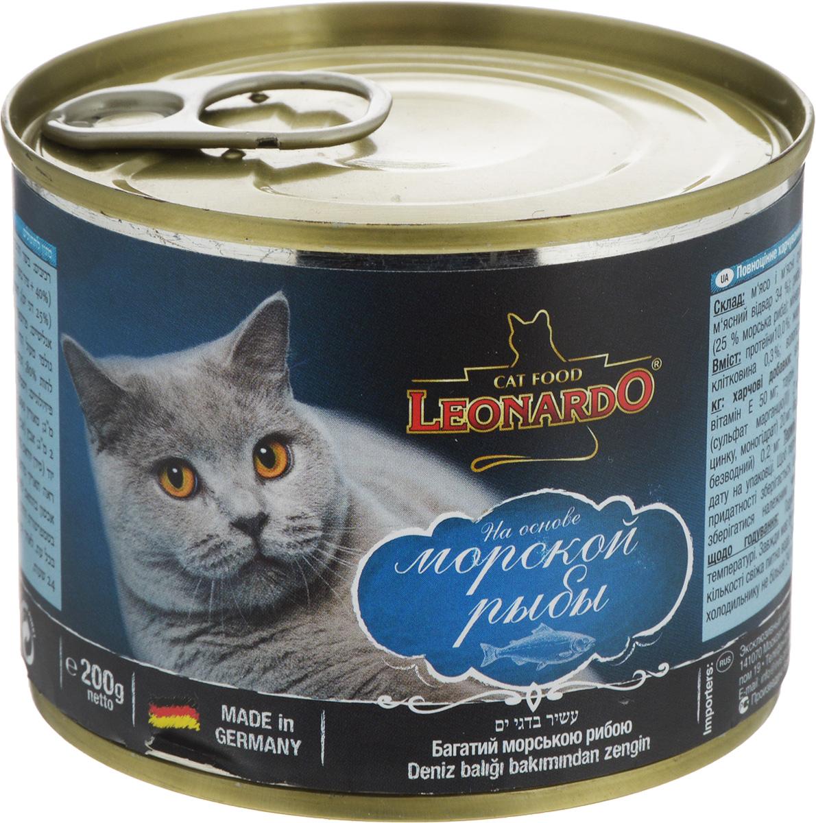 Консервы для кошек Leonardo, мясо с рыбой, 200 г37738Консервы Leonardo - 100% мясные консервы для кошек, выполненные в виде нежного фарша. Консервы состоят исключительно из отборных натуральных компонентов и не содержат сою, искусственные красители и усилители вкуса. Состав: 90% мясо птицы, 10% рыба, минералы. Анализ состава: протеин 12%, жир 5%, клетчатка 0,4%, зола 2%, влажность 79%, кальций 0,32%, фосфор 0,18%.Содержание на 1 кг: цинк 15 мг, марганец 1,5 мг, витамин А 5000 МЕ, витамин Е 40 мг, витамин D3 250 МЕ, витамин В2 0,8 мг, витамин В12 4,0 мг.Вес: 200 г.Товар сертифицирован.Уважаемые клиенты!Обращаем ваше внимание на возможные изменения в дизайне упаковки. Качественные характеристики товара остаются неизменными. Поставка осуществляется в зависимости от наличия на складе.