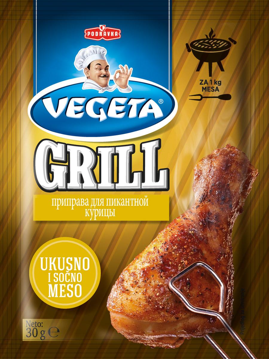 Vegeta Grill приправа для пикантной курицы, 30 г0120710Vegeta Grill приправа для пикантной курицы на крыльях великолепного вкуса!Для вкусной курицы с гриля. Замаринует практично и быстро. Останется больше времени для общения и отдыха.Уважаемые клиенты! Обращаем ваше внимание, что полный перечень состава продукта представлен на дополнительном изображении.