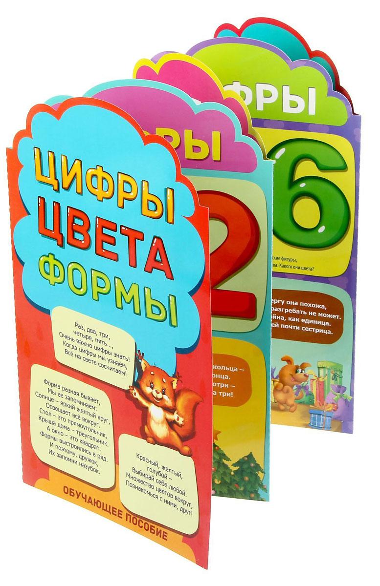 Лас Играс Обучающее пособие Цифры цвета формы лас играс обучающая игра лесные приключения учим цвета и цифры