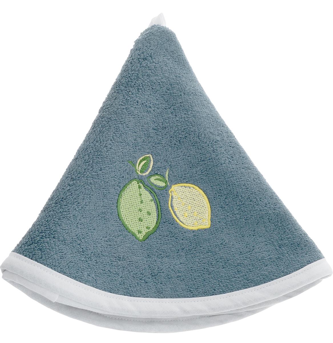 Полотенце кухонное Karna Zelina. Лимон и лайм, цвет: сине-серый, диаметр 50 смVT-1520(SR)Круглое кухонное полотенце Karna Zelina. Лимон и лайм изготовлено из махровой ткани (100% хлопок), поэтому является экологически чистым. Качество материала гарантирует безопасность не только взрослым, но и самым маленьким членам семьи. Изделие мягкое и приятное на ощупь, оснащено удобной петелькой и украшено оригинальной вышивкой. Полотенце хорошо впитывает влагу, легко стирается в стиральной машине и обладает высокой износоустойчивостью. Кухонное полотенце сделает интерьер вашей кухни стильным и гармоничным.Диаметр полотенца: 50 см.
