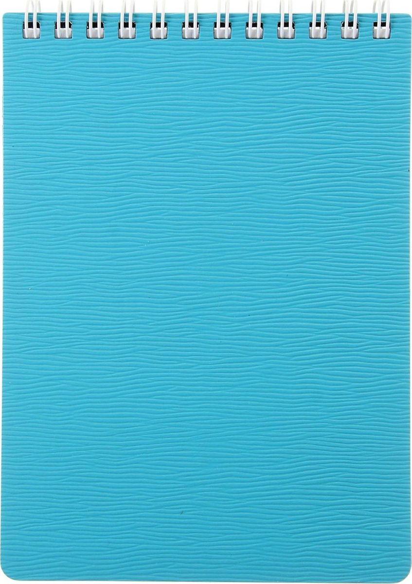 Hatber Блокнот Wood 80 листов цвет бирюзовый1163952Блокнот - компактное и практичное полиграфическое изделие, предназначенное для записей и заметок. Такой аксессуар прекрасно подойдёт для фиксации повседневных дел.Блокнот Hatber Wood на спирали содержит 80 листов в клетку формата А7. Обложка выполнена из пластика.Это канцелярское изделие отличается красочным оформлением и придётся по душе как взрослому, так и ребёнку.