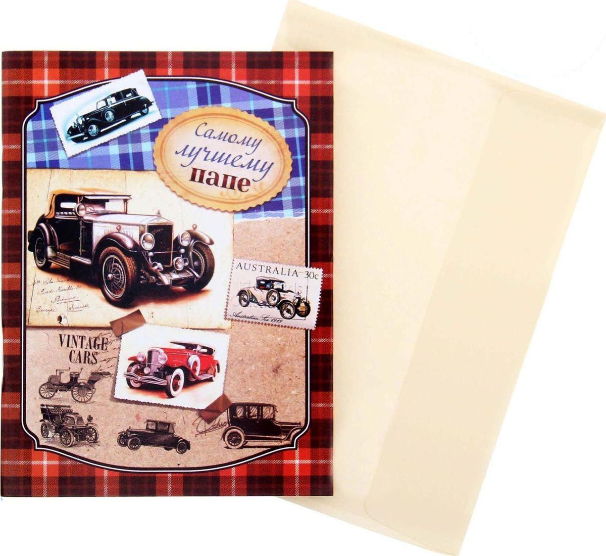Блокнот-открытка Папе 32 листа