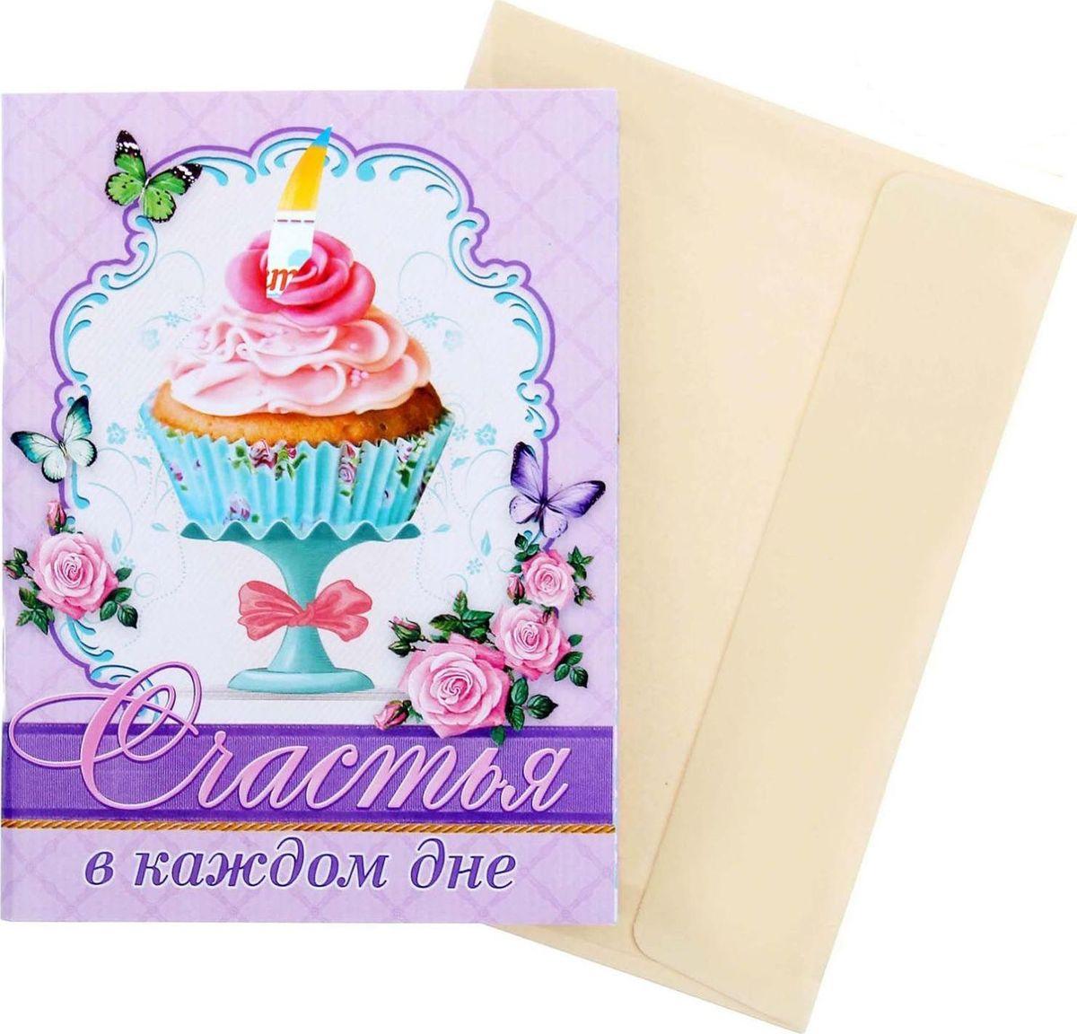 Блокнот-открытка Счастья в каждом дне 32 листа