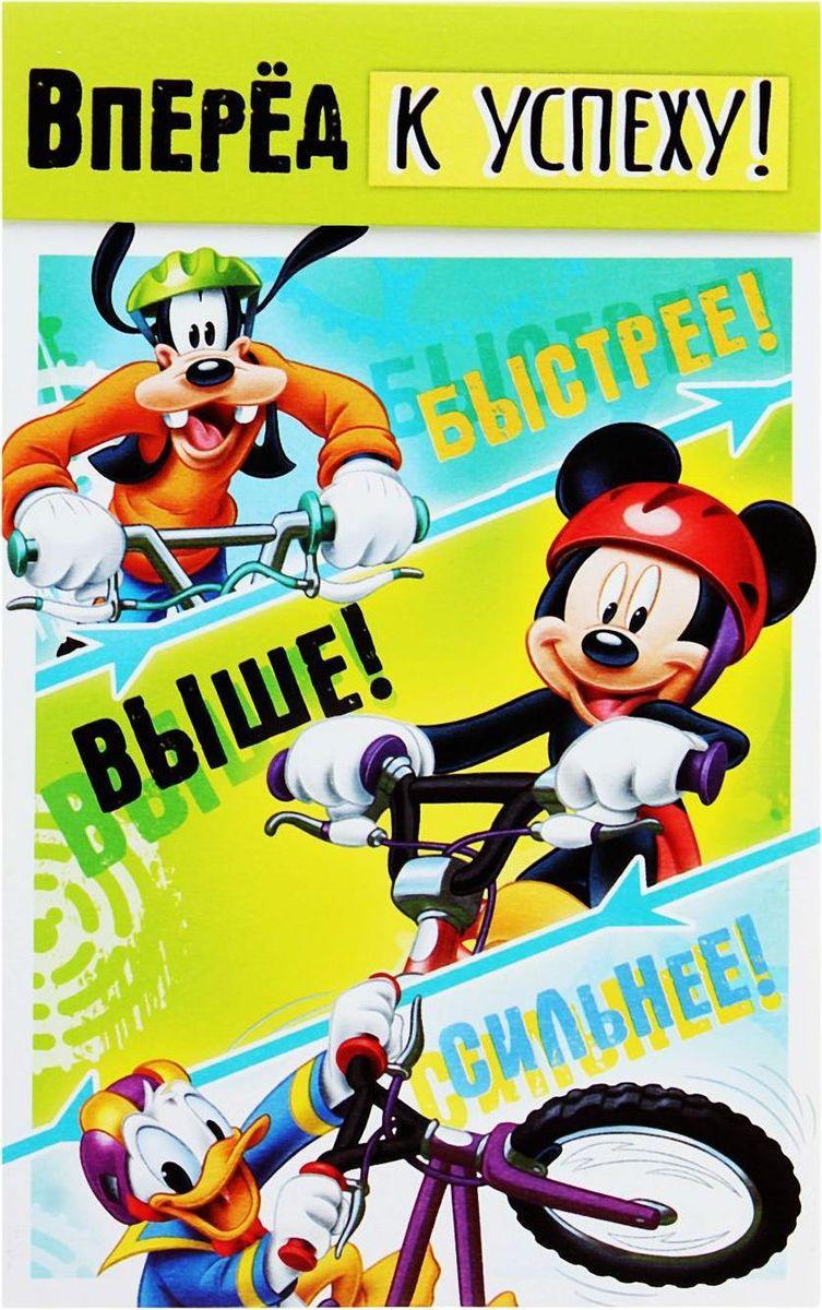 Disney Блокнот Микки Маус и друзья Вперед к успеху 40 листов72523WDБлокнот с отрывными листами Вперед к успеху, Микки Маус и друзья, 40 листов обязательно оценит по достоинству маленький фанат диснеевских мультфильмов. Чтобы вы смогли порадовать своего кроху, мы разработали эксклюзивную коллекцию с любимыми героями. В небольшом блокноте ребенок будет делать важные заметки и строчить записки своим одноклассникам!