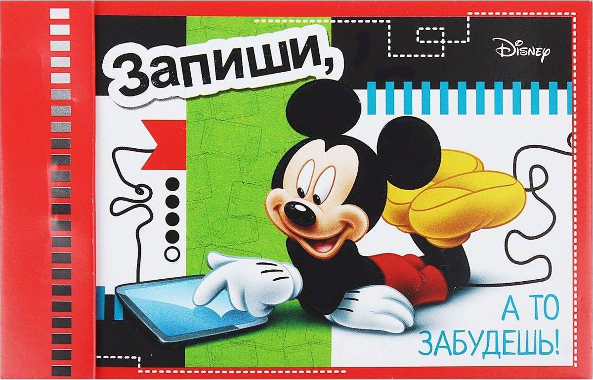 Disney Блокнот Микки Маус Запиши а то забудешь 40 листов72523WDБлокнот с отрывными листами Disney Запиши, а то забудешь! обязательно оценит по достоинству фанат диснеевских мультфильмов. Этот компактный блокнот с 40 страничками сохранит всю важную информацию и станет хорошим подарком на любой праздник.