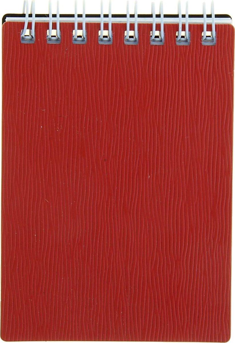 Hatber Блокнот Wood 80 листов цвет красный1139157Блокнот - компактное и практичное полиграфическое изделие, предназначенное для записей и заметок. Такой аксессуар прекрасно подойдёт для фиксации повседневных дел.Блокнот Hatber Wood на спирали содержит 80 листов в клетку формата А7. Обложка выполнена из пластика.Это канцелярское изделие отличается красочным оформлением и придётся по душе как взрослому, так и ребёнку.