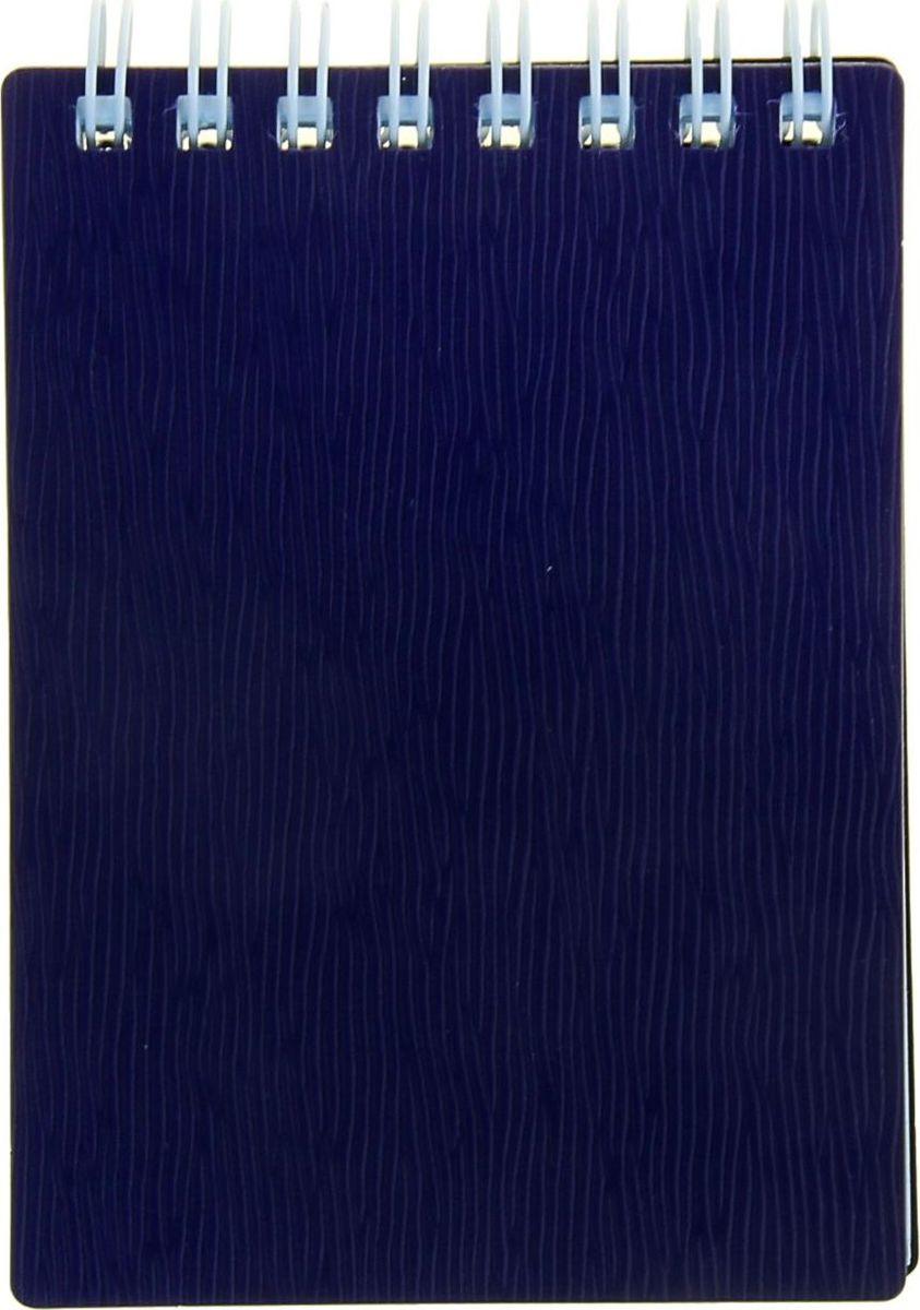 Hatber Блокнот Wood 80 листов цвет фиолетовый Формат А71139158Блокнот - компактное и практичное полиграфическое изделие, предназначенное для записей и заметок. Такой аксессуар прекрасно подойдёт для фиксации повседневных дел.Блокнот Hatber Wood на спирали содержит 80 листов в клетку формата А7. Обложка выполнена из пластика.Это канцелярское изделие отличается красочным оформлением и придётся по душе как взрослому, так и ребёнку.