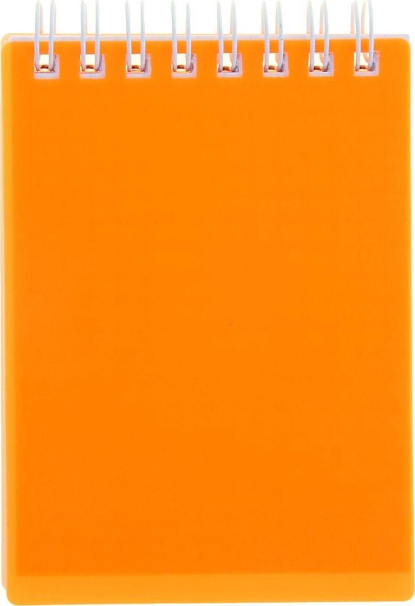 Hatber Блокнот Diamond Neon 80 листов в клетку цвет оранжевый Формат А71139162Блокнот - компактное и практичное полиграфическое изделие, предназначенное для записей и заметок. Такой аксессуар прекрасно подойдёт для фиксации повседневных дел.Блокнот Hatber Diamond Neon на спирали содержит 80 листов в клетку формата А7. Обложка выполнена из пластика.Это канцелярское изделие отличается красочным оформлением и придётся по душе как взрослому, так и ребёнку.