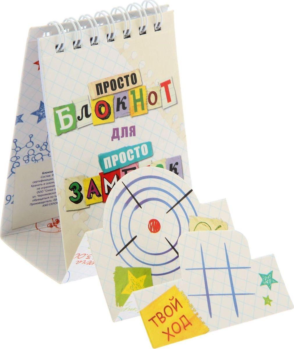 Блокнот Блокнот для заметок 30 листов