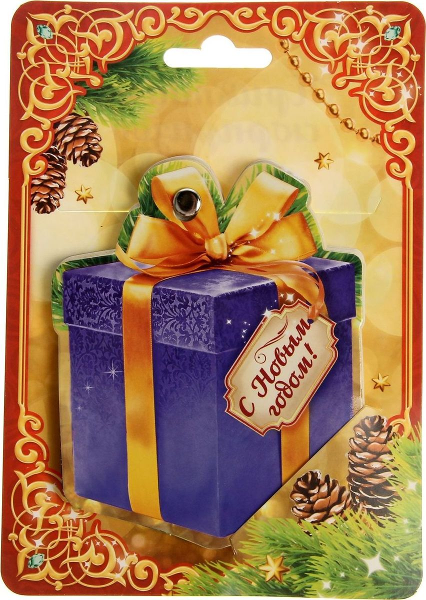 Блокнот Подарок 40 листов72523WDСчастья в Новом году! Хотите преподнести красивый, полезный и в то же время недорогой подарок? Фигурный блокнот — то, что нужно! Оригинальная обложка и стильное крепление на люверс понравится как взрослым, так и детям. Такой аксессуар будет долго радовать владельца и напоминать о чудесном празднике.