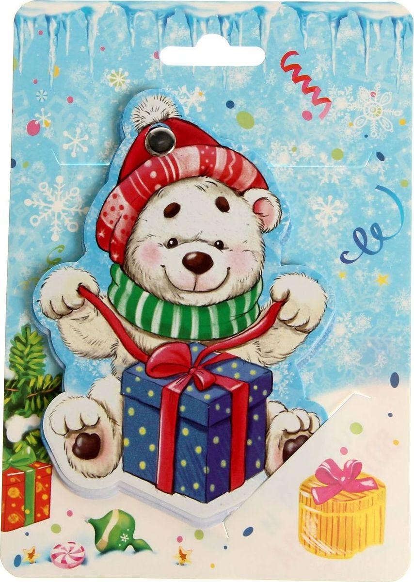 Блокнот Медвежонок 40 листов72523WDСчастья в Новом году! Хотите преподнести красивый, полезный и в то же время недорогой подарок? Фигурный блокнот — то, что нужно! Оригинальная обложка и стильное крепление на люверс понравится как взрослым, так и детям. Такой аксессуар будет долго радовать владельца и напоминать о чудесном празднике.