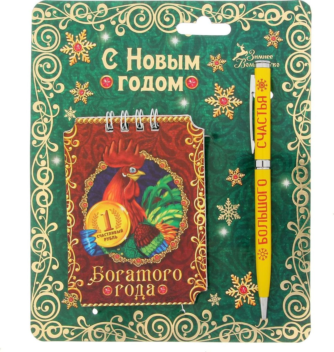 Набор с блокнотом и ручкой Богатого года51525Если вы ищете сувенир, который сочетает в себе сразу несколько качеств, то подарочный набор с ручкой и блокнотом — то, что вам нужно! Такой подарок обязательно придется по душе тем, кто ценит практичные презенты. Оригинальная ручка с теплыми пожеланиями и блокнот с яркими рисунками крепятся к красочной подложке, поэтому такой сувенир станет великолепным подарком для друзей, коллег или знакомых.
