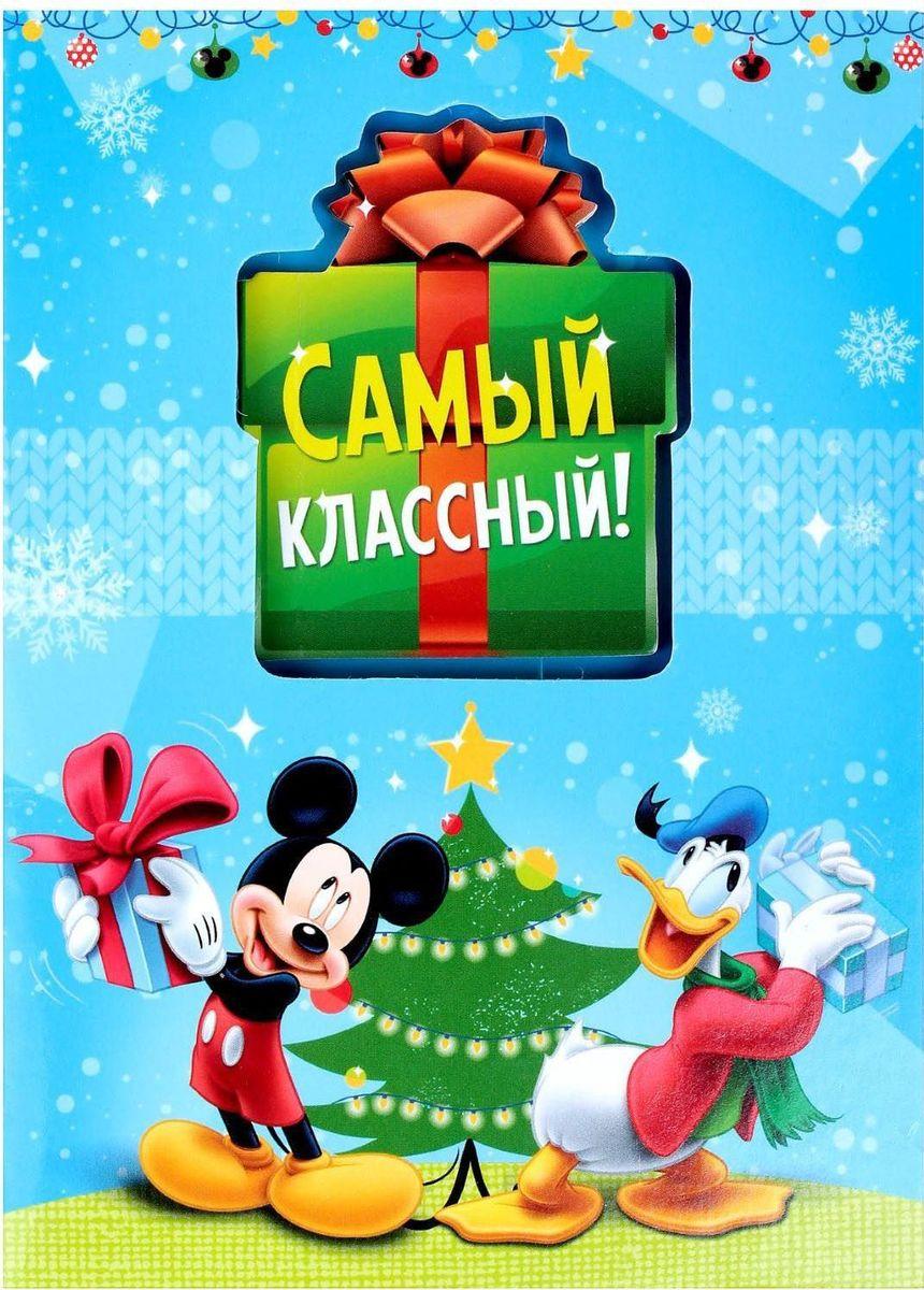 Disney Набор с блокнотом и открыткой Микки Маус и друзья Самый классный72523WDПисать заметки веселее с Disney! Открытка с блокнотом Самый классный, Микки Маус и друзья — прекрасный подарок для малышей. Любимые герои мультфильмов, нарисованные на открытке, сделают любой день юного владельца чуточку лучше. Ведь так здорово писать заметки, разглядывая очаровательные картинки! Блокнот надежно сохранит список дел или контактов, а открытка с пожеланием и добрыми словами будет спустя годы радовать подросшего малыша. Внутри есть специальное поле для имени получателя и личных пожеланий дарителя.