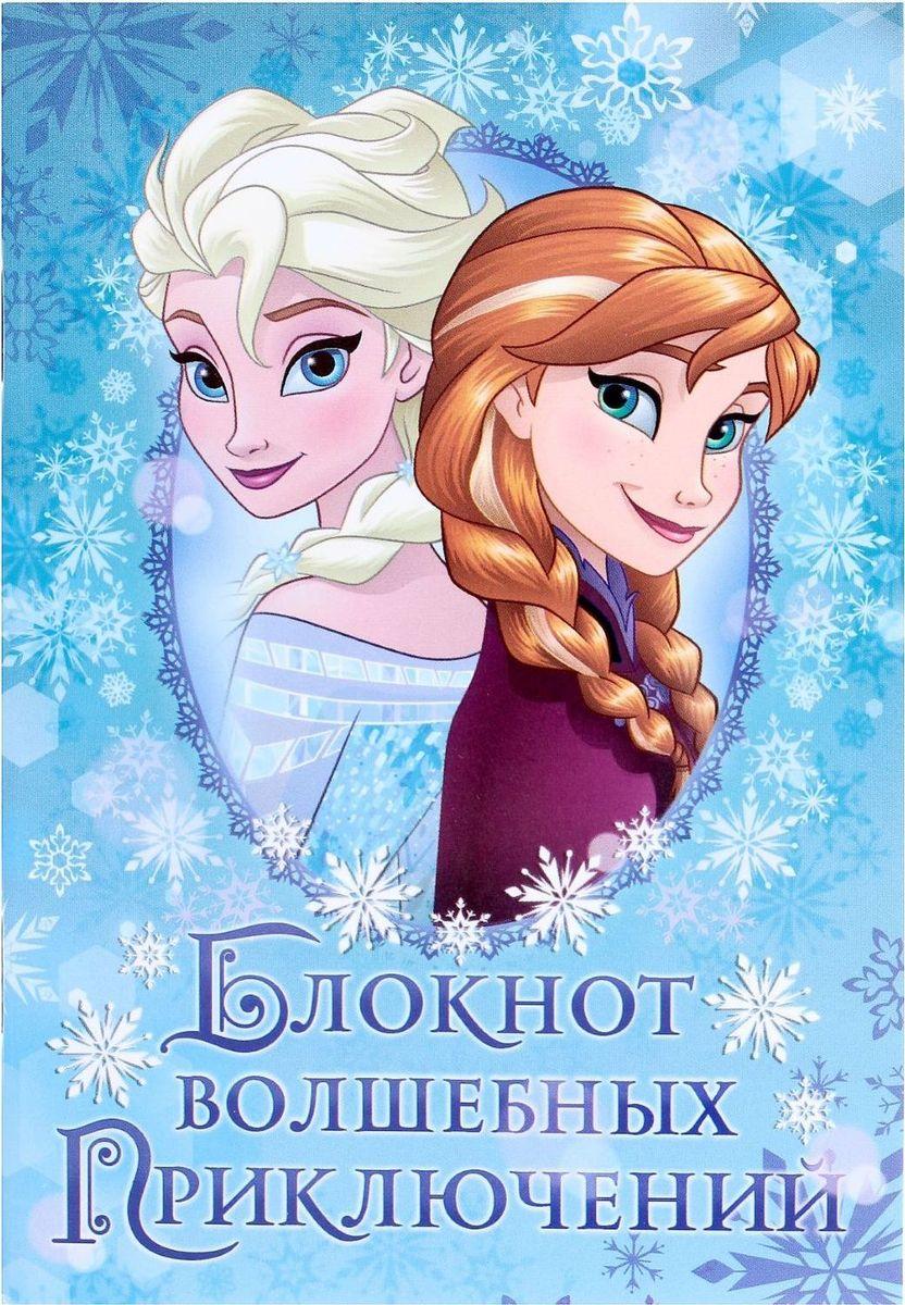 Disney Блокнот Холодное сердце Блокнот волшебных приключений 32 листа