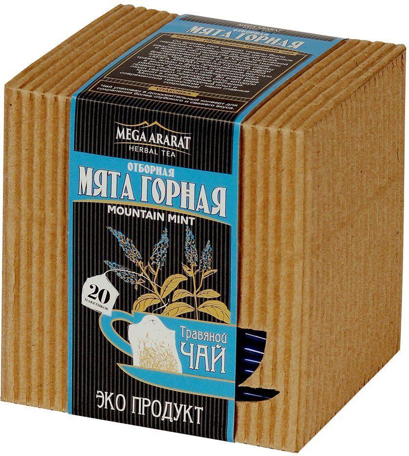 Mega Ararat Мята горная травяной чай в фольгированных пакетиках, 20 шт0120710Mega Ararat Мята горная - натуральный продукт из высокогорных, экологически чистых регионов Армении ручной сборки и традиционной сушки без химических добавок. Мятный чай нормализует давление, улучшает работу сердца, хороший помощник при мигрени, простудных заболеваниях. Чайный напиток мяты эффективен при расстройствах желудка, помогает улучшить пищеварение, снять тошноту, укрепить организм при упадке сил. На нервную систему мята оказывает комплексное воздействие: тонизирует, успокаивает, избавляет от бессонницы, улучшает работу мозга.