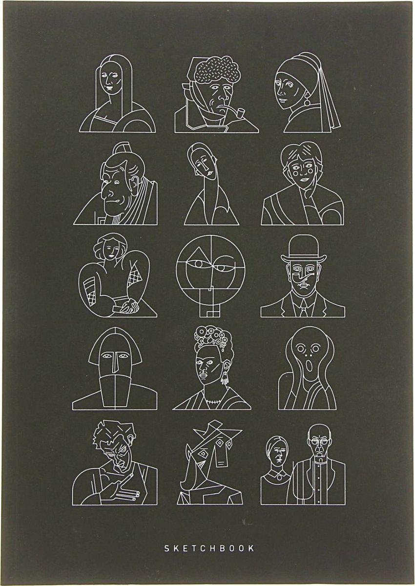 Подписные издания Скетчбук Портреты 44 листа125732_черный/цветыУдобный скетчбук Подписные издания Портреты формата А4 идеально подойдет для тех, кто полностью посвящает себя творчеству.Блокнот содержит 88 страниц (44 листа) из шершавой бумаги цвета слоновой кости.Интегральный книжный переплет находится по длинной стороне.На черной гибкой обложке изображены 15 стилизованных портретов с классических картин великих художников.