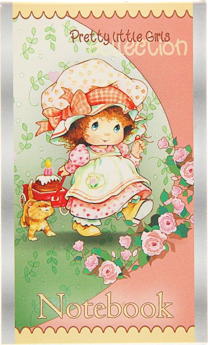 ТетраПром Блокнот Прекрасная девочка 32 листа