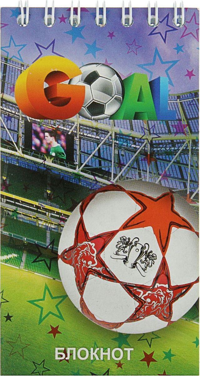 Апплика Блокнот Футбол-2 60 листов