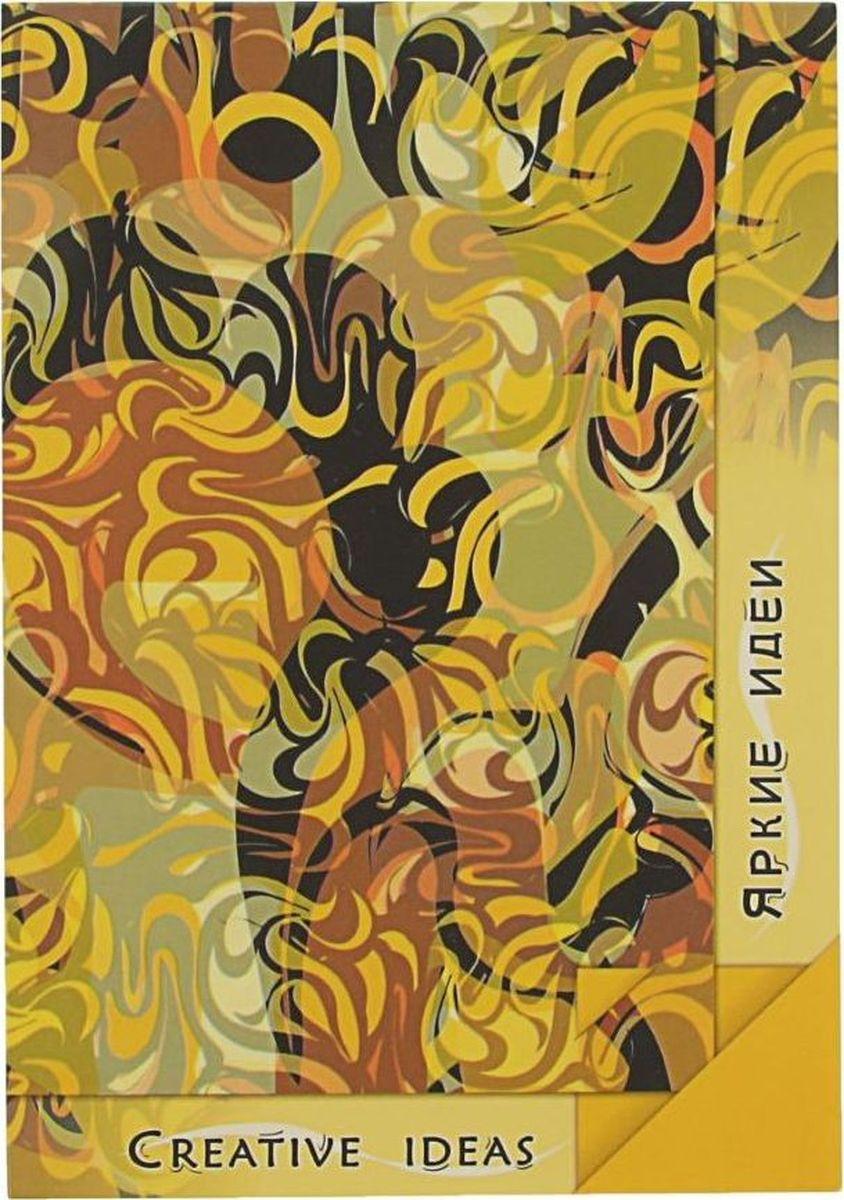 Лилия Холдинг Блокнот Creative Ideas 20 листов цвет желтый черный1207036Блокнот Лилия Холдинг Creative Ideas отлично подойдет для фиксирования ярких идей. Обложка выполнена из высококачественного картона. Блокнот имеет клеевой переплет. Внутренний блок содержит 20 листов цветной бумаги без разметки.