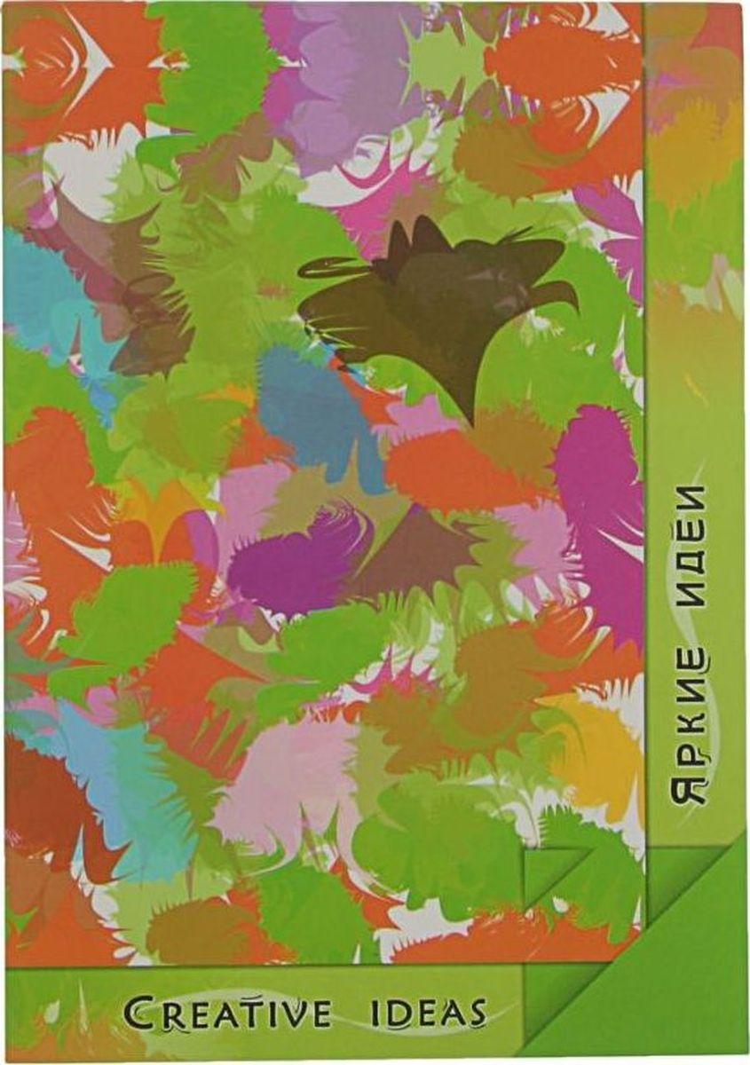 Лилия Холдинг Блокнот Creative Ideas 20 листов цвет зеленый1385992Блокнот Лилия Холдинг Creative Ideas отлично подойдет для фиксирования ярких идей. Обложка выполнена из высококачественного картона. Блокнот имеет клеевой переплет. Внутренний блок содержит 20 листов цветной бумаги без разметки.