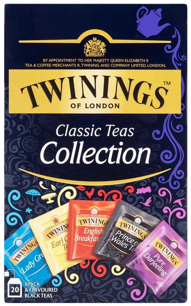 Twinings Classic Collection черный чай пяти видов в пакетиках, 25 шт101246Чай Twinings Classic Collection - это специальная упаковка, содержащая 5 видов черного чая Twinings, индивидуально упакованного, по 5 пакетиков каждого вида: Английский чай для завтрака, Эрл Грей, Леди Грей, Принц Уэльский и Дарджилинг.Уважаемые клиенты! Обращаем ваше внимание на то, что упаковка может иметь несколько видов дизайна. Поставка осуществляется в зависимости от наличия на складе.