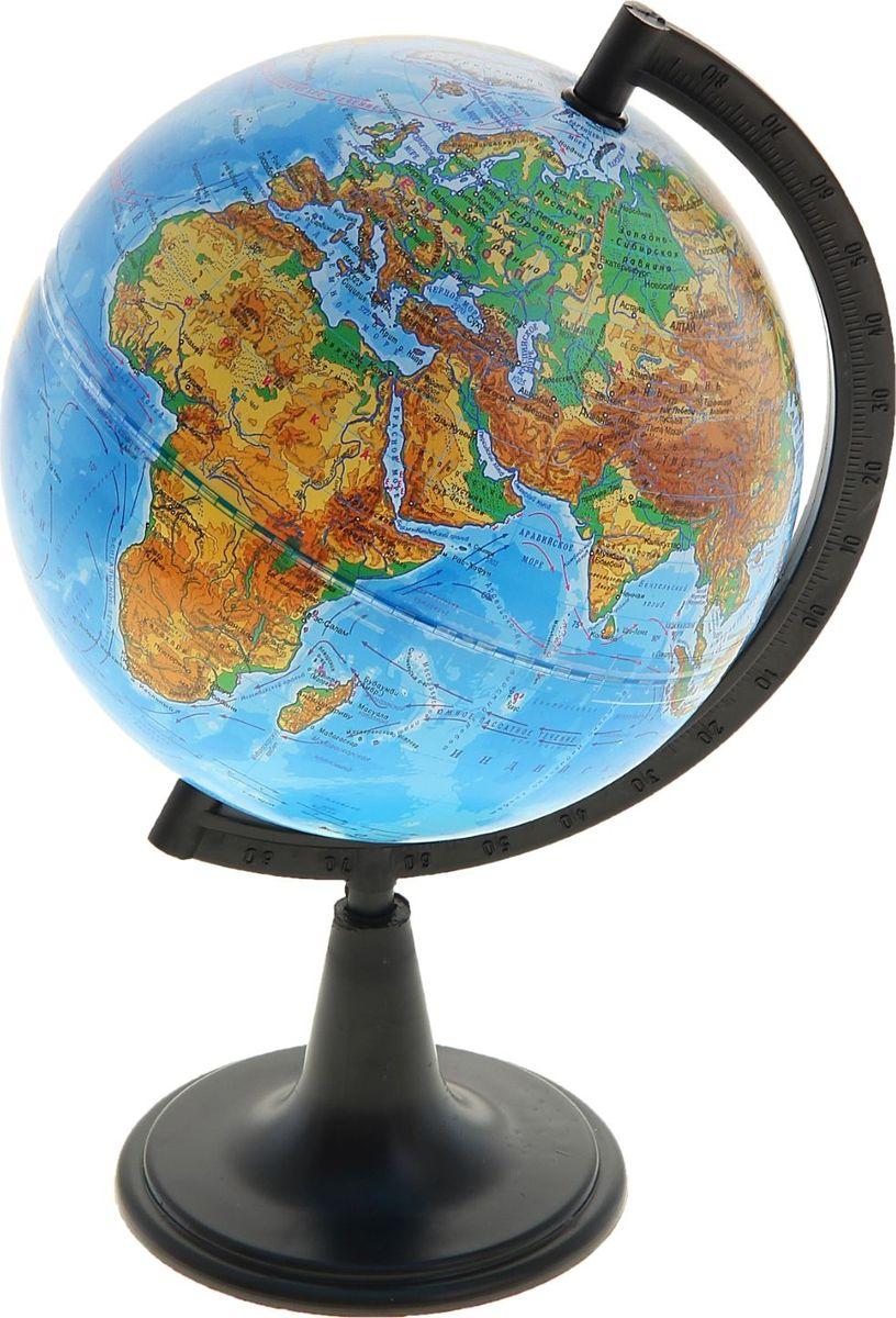 Глобусный мир Глобус физический диаметр 15 см1301140/1301000Глобус для всех, глобус каждому!Глобус — самый простой способ привить ребенку любовь к географии. Он является отличным наглядным примером, который способен в игровой доступной и понятной форме объяснить понятия о планете Земля.Также интерес к глобусам проявляют не только детки, но и взрослые. Для многих уменьшенная копия планеты заменяет атлас мира из-за своей доступности и универсальности.Умный подарок! Кому принято дарить глобусы? Всем! Глобус физический диаметр 150 мм — это уменьшенная копия земного шара, в которой каждый найдет для себя что-то свое.путешественники и заядлые туристы смогут отмечать с помощью стикеров те места, в которых побывали или собираются их посетитьделовые и успешные люди оценят такой подарок по достоинству, потому что глобус ассоциируется со статусом и властьюпреподаватели, ученые, студенты или просто неординарные личности также найдут для глобуса достойное место в своем доме.Итак, спешите заказать настольные глобусы в нашем интернет-магазине по привлекательным ценам, и помните, кто владеет глобусом, тот владеет миром!