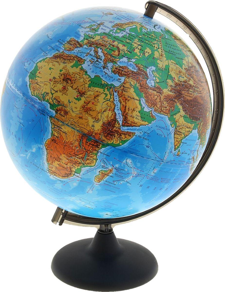 Глобусный мир Глобус физический диаметр 30 смFS-00897Глобус для всех, глобус каждому!Глобус — самый простой способ привить ребенку любовь к географии. Он является отличным наглядным примером, который способен в игровой доступной и понятной форме объяснить понятия о планете Земля.Также интерес к глобусам проявляют не только детки, но и взрослые. Для многих уменьшенная копия планеты заменяет атлас мира из-за своей доступности и универсальности.Умный подарок! Кому принято дарить глобусы? Всем! Глобус физический диаметр 300 мм — это уменьшенная копия земного шара, в которой каждый найдет для себя что-то свое.путешественники и заядлые туристы смогут отмечать с помощью стикеров те места, в которых побывали или собираются их посетитьделовые и успешные люди оценят такой подарок по достоинству, потому что глобус ассоциируется со статусом и властьюпреподаватели, ученые, студенты или просто неординарные личности также найдут для глобуса достойное место в своем доме.Итак, спешите заказать настольные глобусы в нашем интернет-магазине по привлекательным ценам, и помните, кто владеет глобусом, тот владеет миром!
