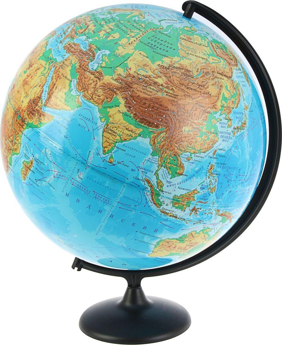 Глобусный мир Глобус физический диаметр 42 смFS-00897Глобус для всех, глобус каждому!Глобус — самый простой способ привить ребенку любовь к географии. Он является отличным наглядным примером, который способен в игровой доступной и понятной форме объяснить понятия о планете Земля.Также интерес к глобусам проявляют не только детки, но и взрослые. Для многих уменьшенная копия планеты заменяет атлас мира из-за своей доступности и универсальности.Умный подарок! Кому принято дарить глобусы? Всем! Глобус физический диаметр 420 мм — это уменьшенная копия земного шара, в которой каждый найдет для себя что-то свое.путешественники и заядлые туристы смогут отмечать с помощью стикеров те места, в которых побывали или собираются их посетитьделовые и успешные люди оценят такой подарок по достоинству, потому что глобус ассоциируется со статусом и властьюпреподаватели, ученые, студенты или просто неординарные личности также найдут для глобуса достойное место в своем доме.Итак, спешите заказать настольные глобусы в нашем интернет-магазине по привлекательным ценам, и помните, кто владеет глобусом, тот владеет миром!