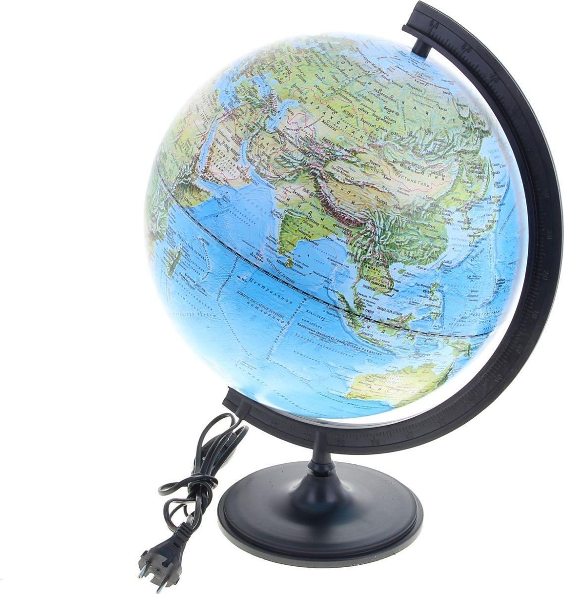 Глобусный мир Глобус ландшафтный с подсветкой диаметр 32 см -  Глобусы