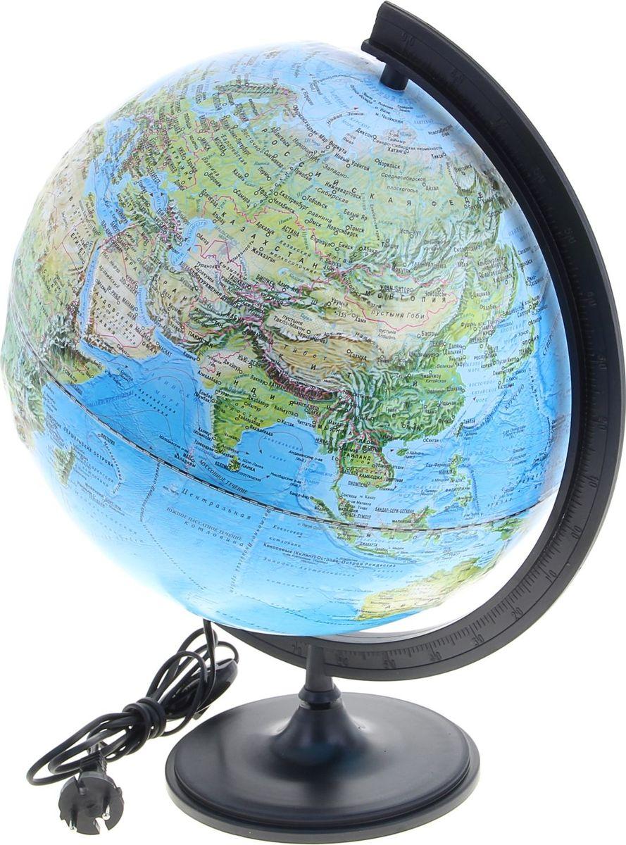 Глобусный мир Глобус ландшафтный рельефный с подсветкой диаметр 32 см -  Глобусы