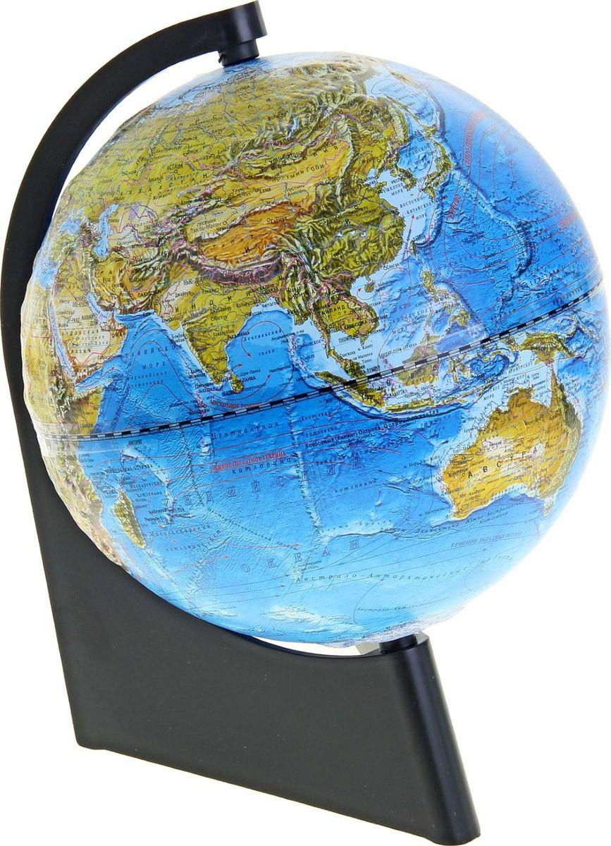 Глобусный мир Глобус ландшафтный рельефный диаметр 21 см -  Глобусы