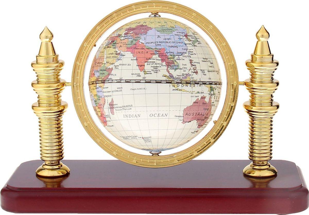 Глобус на английском языке диаметр 10 см -  Глобусы