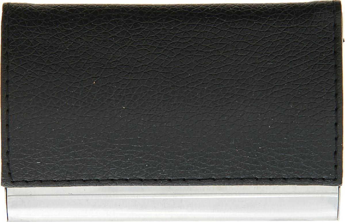 Визитница горизонтальная цвет черный 116364116364Визитница горизонтальная - это удобный способ содержать все важные контакты под рукой или просто хранить свои собственные карточки. По отдельности они могут мяться или просто теряться.Визитница не только упорядочивает карточки, но и дисциплинирует самого хозяина и демонстрирует его статус окружающим.Визитница - качественный и недорогой аксессуар для современного делового человека. Этот полезный предмет станет отличным подарком как коллегам, так и бизнес-партнерам.