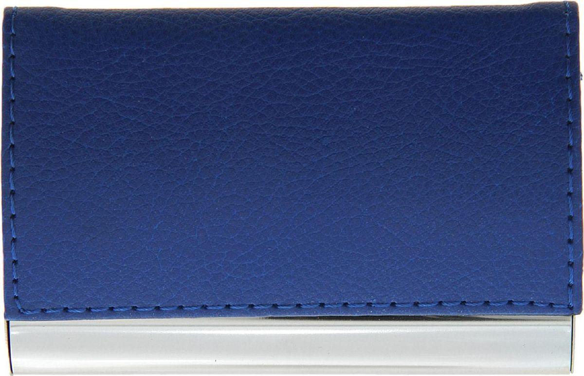 Визитница горизонтальная цвет синий 116366FS-00103Что такое визитница для делового человека? Это удобный способ содержать все важные контакты под рукой или просто хранить свои собственные карточки. По отдельности они могут мяться или просто теряться.Визитница не только упорядочивает карточки, но и дисциплинирует самого хозяина и демонстрирует его статус окружающим.Визитница горизонтальная, цвет синий — качественный и недорогой аксессуар для современного делового человека. Этот полезный предмет станет отличным подарком как коллегам, так и бизнес-партнерам.