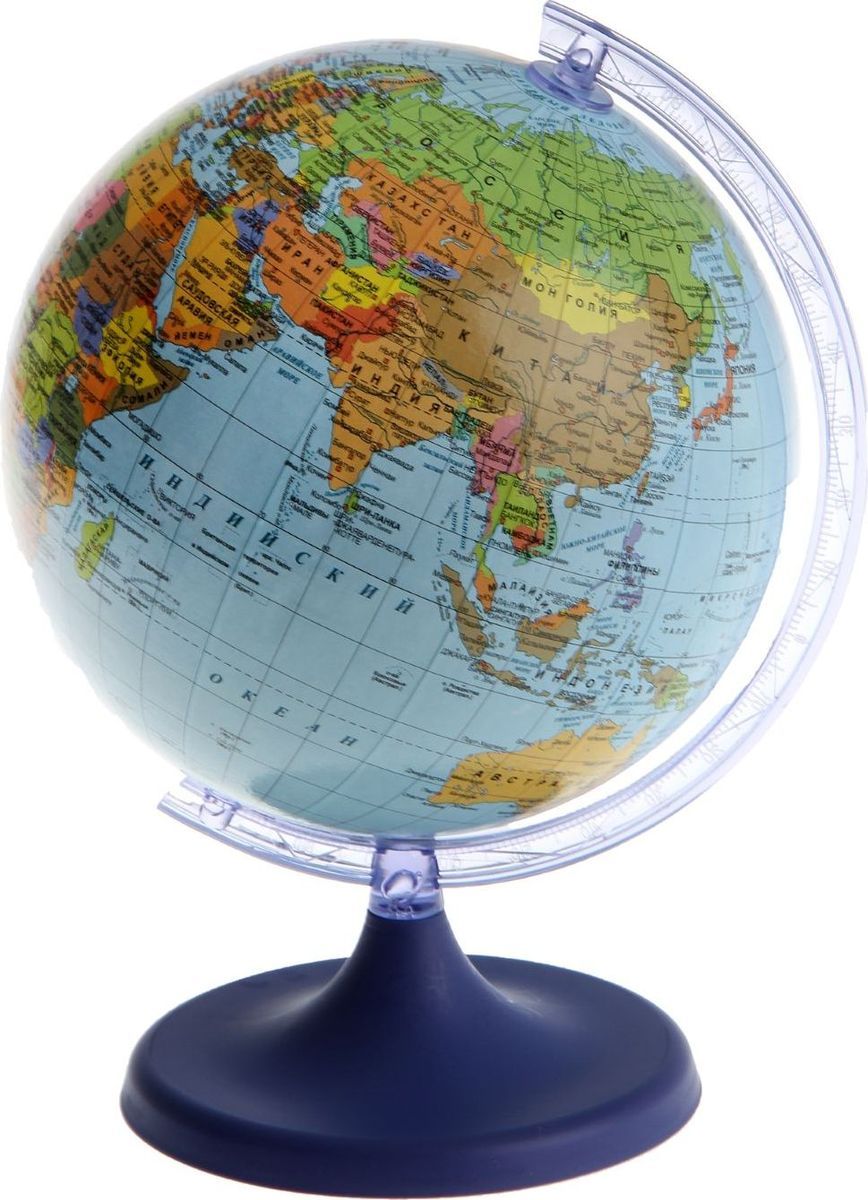 Glowala Глобус политический диаметр 16 смКе012500187Глобус для всех, глобус каждому!Глобус — самый простой способ привить ребенку любовь к географии. Он является отличным наглядным примером, который способен в игровой доступной и понятной форме объяснить понятия о планете Земля.Также интерес к глобусам проявляют не только детки, но и взрослые. Для многих уменьшенная копия планеты заменяет атлас мира из-за своей доступности и универсальности.Умный подарок! Кому принято дарить глобусы? Всем! Глобус политический диаметр 160мм — это уменьшенная копия земного шара, в которой каждый найдет для себя что-то свое.путешественники и заядлые туристы смогут отмечать с помощью стикеров те места, в которых побывали или собираются их посетитьделовые и успешные люди оценят такой подарок по достоинству, потому что глобус ассоциируется со статусом и властьюпреподаватели, ученые, студенты или просто неординарные личности также найдут для глобуса достойное место в своем доме.Итак, спешите заказать настольные глобусы в нашем интернет-магазине по привлекательным ценам, и помните, кто владеет глобусом, тот владеет миром!