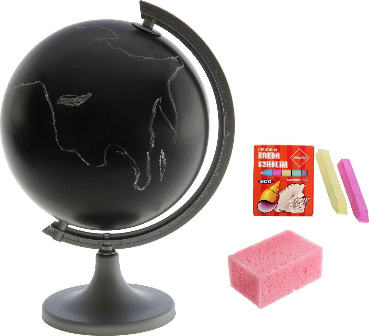 Glowala Глобус индукционный диаметр 25 см -  Глобусы