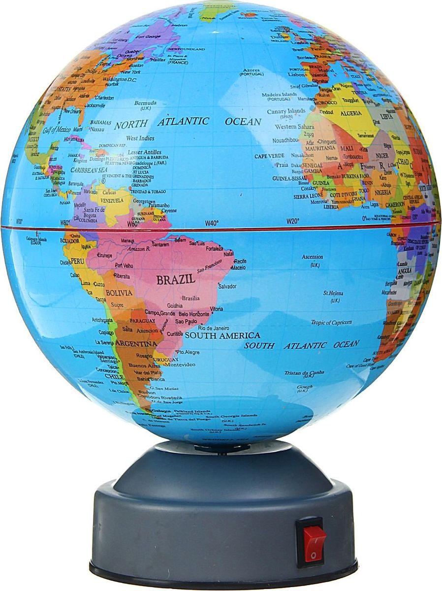 Глобус на английском языке диаметр 14 см