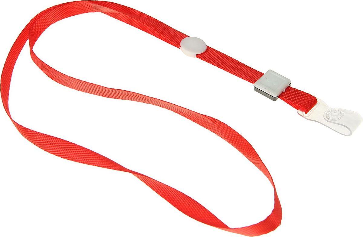 Calligrata Лента для бейджа длина 80 см ширина 10 мм цвет красный